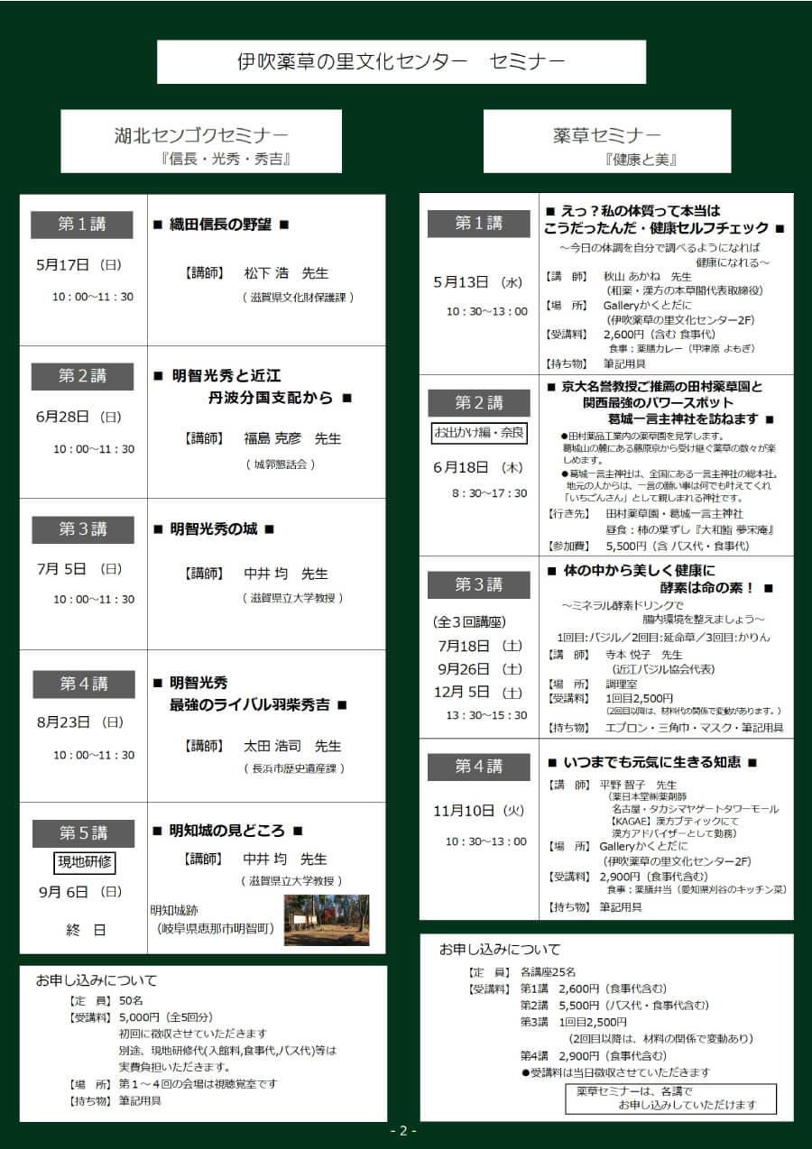school2020-gallery-02