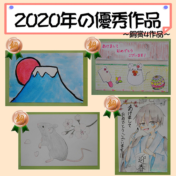 nengajo2021-gallery-02